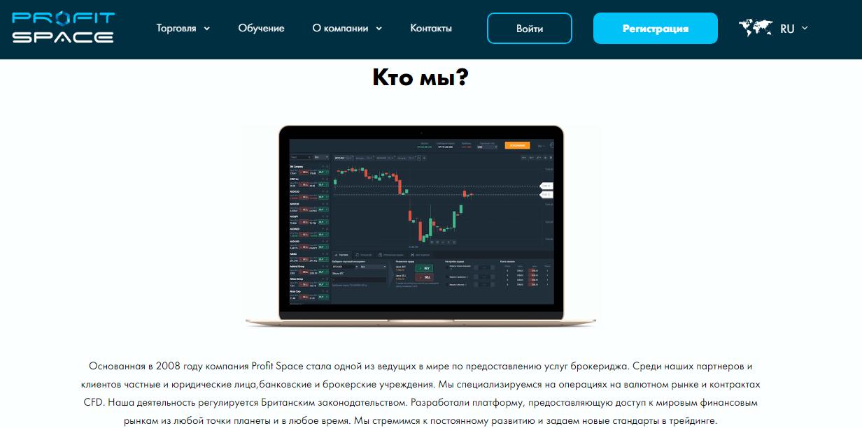Profit Space (profit-space.com)