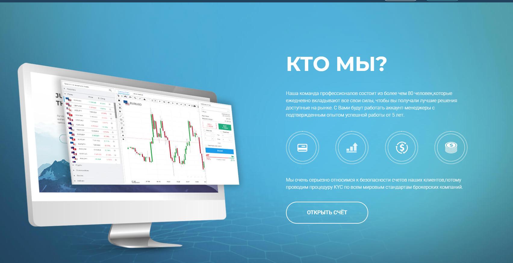 Zota Trade (zotatrade.com)