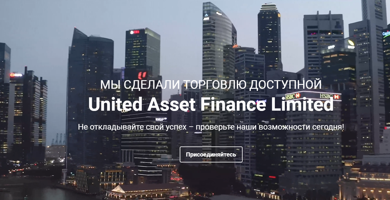 United Asset Finance Limited
