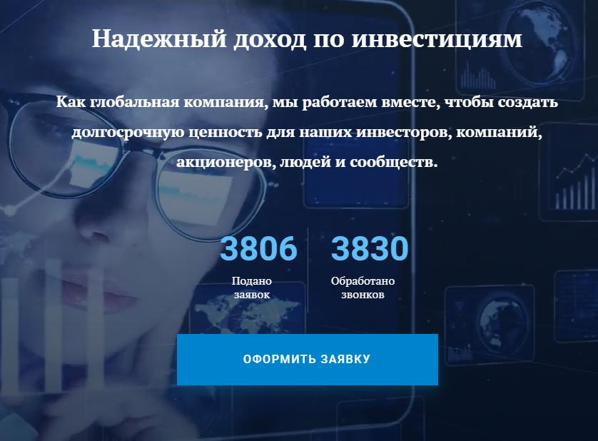 надежные инвестиции с МПК Парамайнекс Финанс